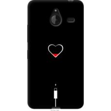 Чехол на Microsoft Lumia 640 XL Подзарядка сердца (4274u-168)