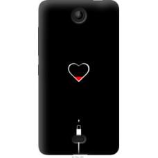 Чехол на Microsoft Lumia 430 Подзарядка сердца (4274u-153)