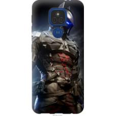 Чехол на Motorola E7 Plus Рыцарь (4075u-2107)