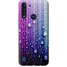 Чехол на Motorola G8 Power Lite Капли воды (3351u-2032)