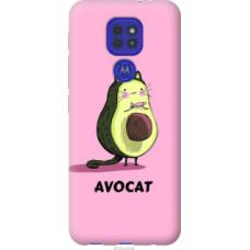 Чехол на Motorola G9 Play Avocat (4270u-2105)