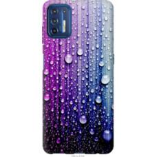 Чехол на Motorola G9 Plus Капли воды (3351u-2104)