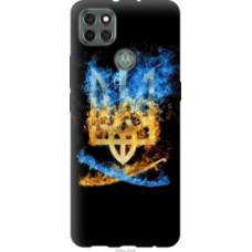 Чехол на Motorola G9 Power Герб (1635u-2229)