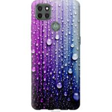Чехол на Motorola G9 Power Капли воды (3351u-2229)