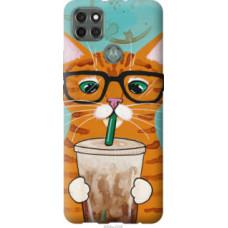 Чехол на Motorola G9 Power Зеленоглазый кот в очках (4054u-2229)