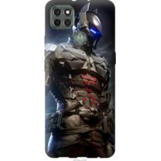 Чехол на Motorola G9 Power Рыцарь (4075u-2229)