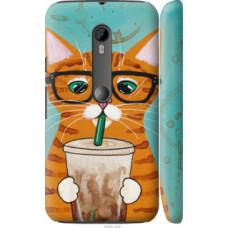 Чехол на Motorola Moto G3 Зеленоглазый кот в очках (4054c-318)