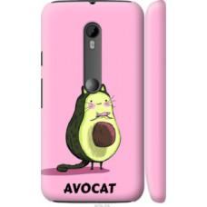 Чехол на Motorola Moto G3 Avocat (4270c-318)