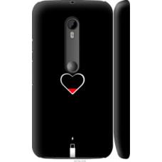 Чехол на Motorola Moto G3 Подзарядка сердца (4274c-318)