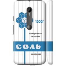 Чехол на Motorola Moto G3 Соль (4855c-318)