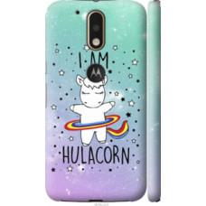 Чехол на Motorola MOTO G4 PLUS I'm hulacorn (3976c-953)