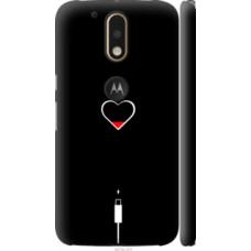 Чехол на Motorola MOTO G4 PLUS Подзарядка сердца (4274c-953)