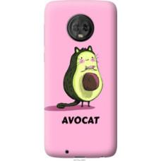 Чехол на Motorola Moto G6 Avocat (4270u-982)