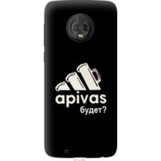 Чехол на Motorola Moto G6 А пивас (4571u-982)