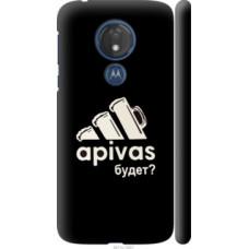 Чехол на Motorola Moto G7 Power А пивас (4571c-1657)