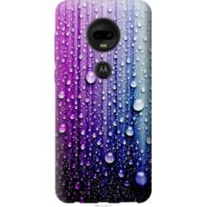 Чехол на Motorola Moto G7 Капли воды (3351u-1614)