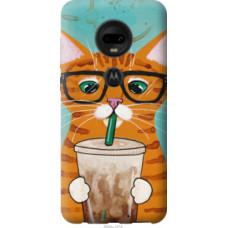 Чехол на Motorola Moto G7 Зеленоглазый кот в очках (4054u-1614)