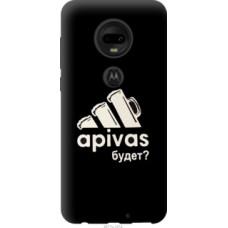 Чехол на Motorola Moto G7 А пивас (4571u-1614)