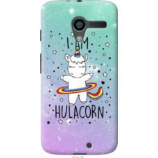 Чехол на Motorola Moto X I'm hulacorn (3976u-358)