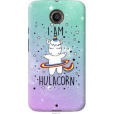 Чехол на Motorola Moto X2 I'm hulacorn (3976u-372)