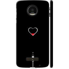 Чехол на Motorola MOTO Z Подзарядка сердца (4274c-419)
