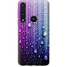 Чехол на Motorola One Macro Капли воды (3351u-1812)