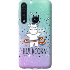 Чехол на Motorola One Macro I'm hulacorn (3976u-1812)
