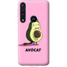 Чехол на Motorola One Macro Avocat (4270u-1812)