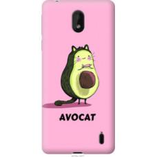 Чехол на Nokia 1 Plus Avocat (4270u-1677)