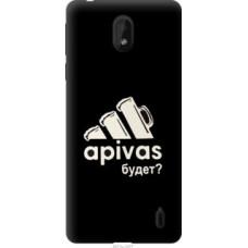 Чехол на Nokia 1 Plus А пивас (4571u-1677)