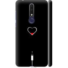 Чехол на Nokia 3.1 Plus Подзарядка сердца (4274c-1607)