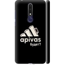 Чехол на Nokia 3.1 Plus А пивас (4571c-1607)