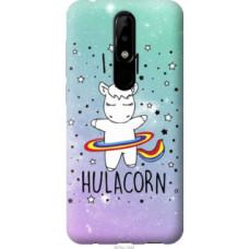 Чехол на Nokia 5.1 Plus I'm hulacorn (3976u-1543)