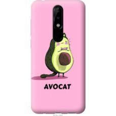 Чехол на Nokia 5.1 Plus Avocat (4270u-1543)