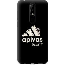 Чехол на Nokia 5.1 Plus А пивас (4571u-1543)