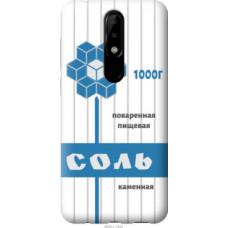 Чехол на Nokia 5.1 Plus Соль (4855u-1543)