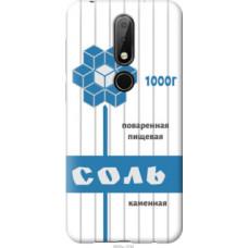 Чехол на Nokia 6.1 Plus Соль (4855u-1539)