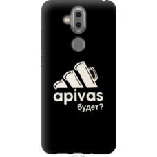 Чехол на Nokia 7.1 Plus А пивас (4571u-1606)