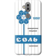 Чехол на Nokia 7.1 Plus Соль (4855u-1606)