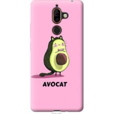 Чехол на Nokia 7 Plus Avocat (4270u-1354)
