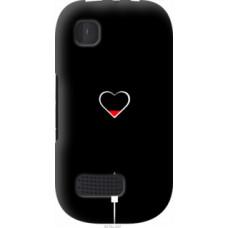 Чехол на Nokia Asha 200 Подзарядка сердца (4274u-247)