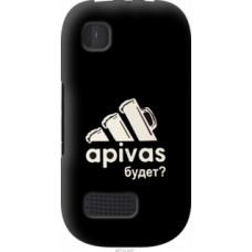 Чехол на Nokia Asha 200 А пивас (4571u-247)