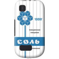Чехол на Nokia Asha 200 Соль (4855u-247)