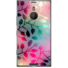 Чехол на Nokia Lumia 1520 Листья (2235u-314)