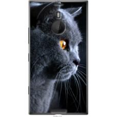 Чехол на Nokia Lumia 1520 Красивый кот (3038u-314)