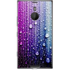 Чехол на Nokia Lumia 1520 Капли воды (3351u-314)