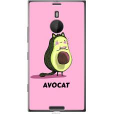 Чехол на Nokia Lumia 1520 Avocat (4270u-314)