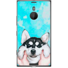 Чехол на Nokia Lumia 1520 Улыбнись (4276u-314)