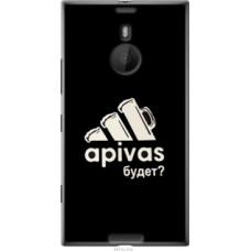 Чехол на Nokia Lumia 1520 А пивас (4571u-314)