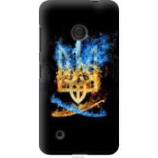 Чехол на Nokia Lumia 530 Герб (1635u-205)